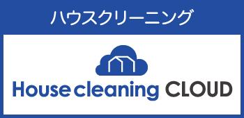 Housecleaning Cloud